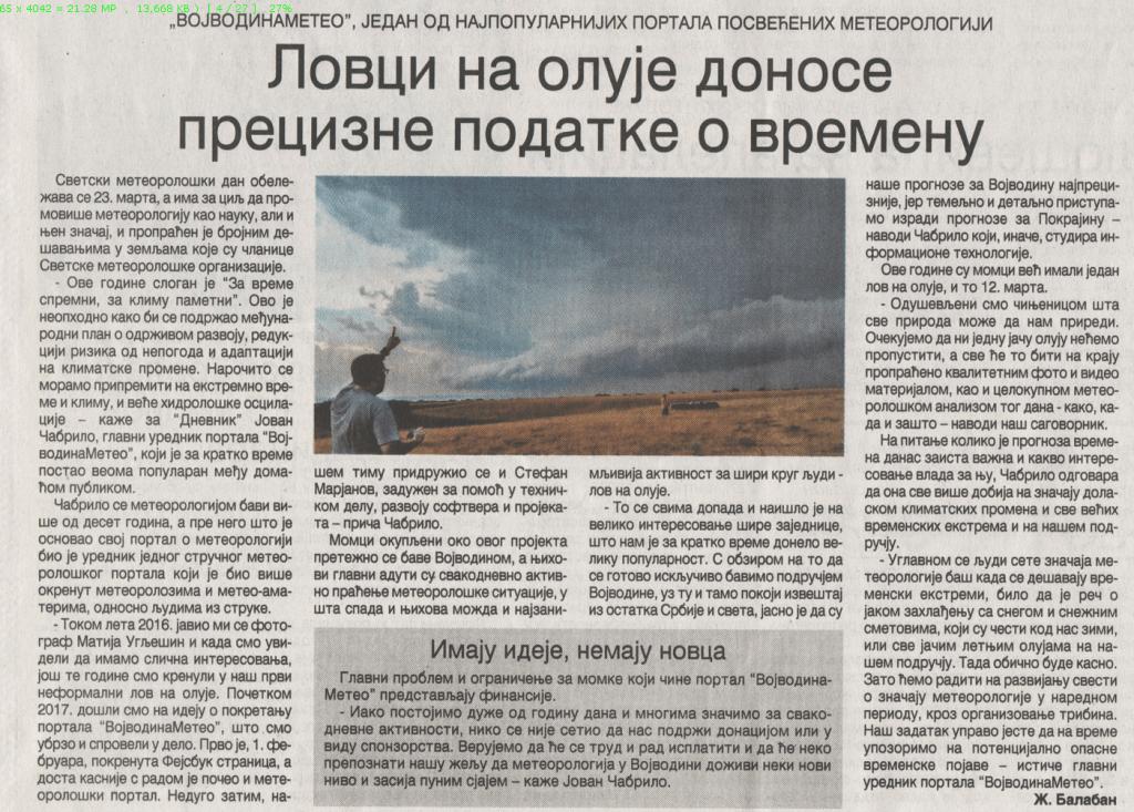 VojvodinaMeteo u listu Dnevnik - 23. mart 2018
